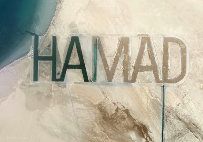 По крайней мере, если говорить об острове Аль-Футаиси. Этот остров принадлежит шейху Хамаду Бин Хамдану аль-Нахайяну, миллиардеру и члену королевской семьи. Он вырубил на острове своё имя, которое было видно даже из космоса, однако оно быстро было убрано - вероятно, потому, что члены королевской семьи посчитали это несоответствующим целям экологической программы Абу-Даби.