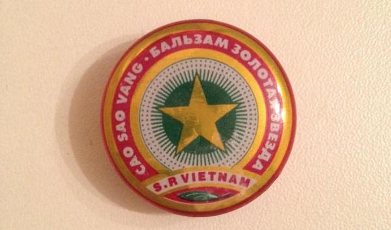 Красная баночка с золотой звездой как нельзя лучше вписывалась в советскую и постсоветскую действительность. Может быть, именно поэтому дизайн не стали менять и в настоящее время: бренд в нашей стране узнаваем практически так же, как какая-нибудь «Кока-кола».