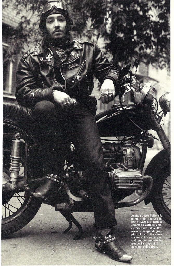 Испанский журнал о московских байкерах, 1990.