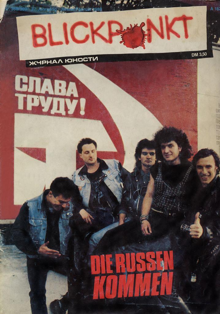 Обложка журнала Blickpunkt, 1988.