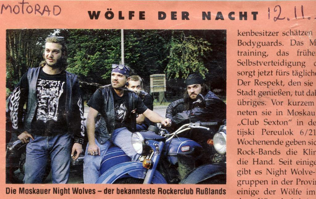 Статья о московских байкерах в Bikers News, 1993.
