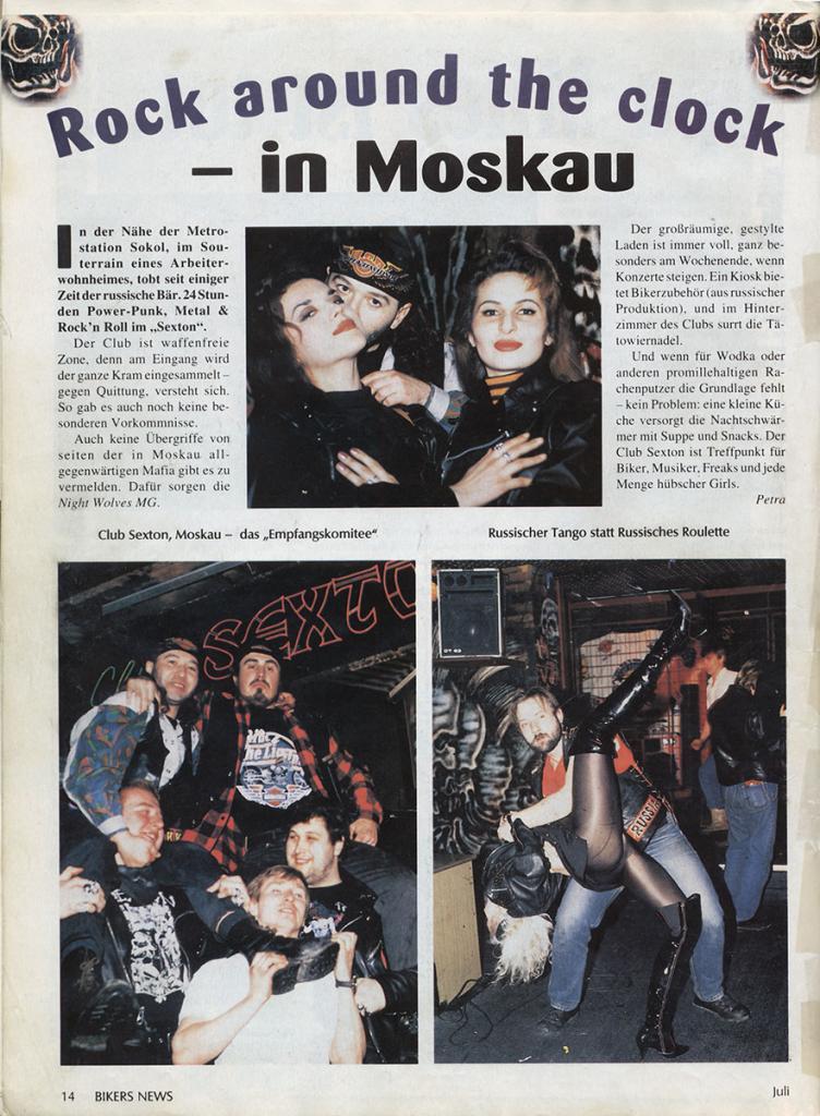 Статья о клубе Sexton в Bikers News, 1992.