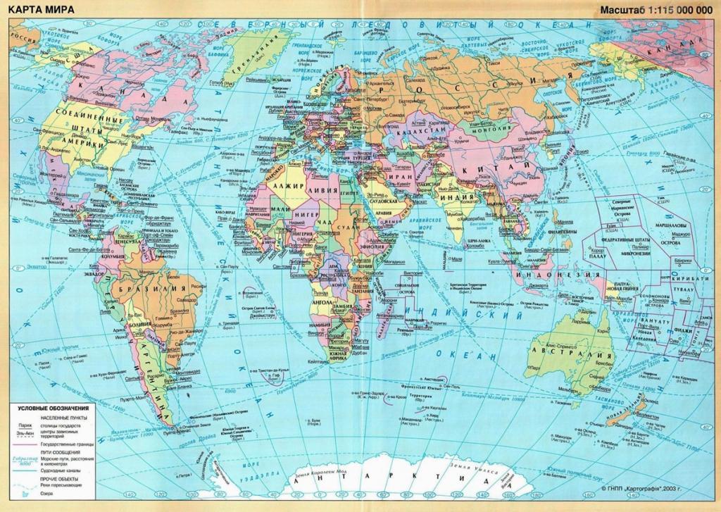 Как выглядят карты мира в разных станах