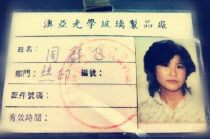 От фабричной девушки до миллиардера. История успеха самой богатой женщины Китая