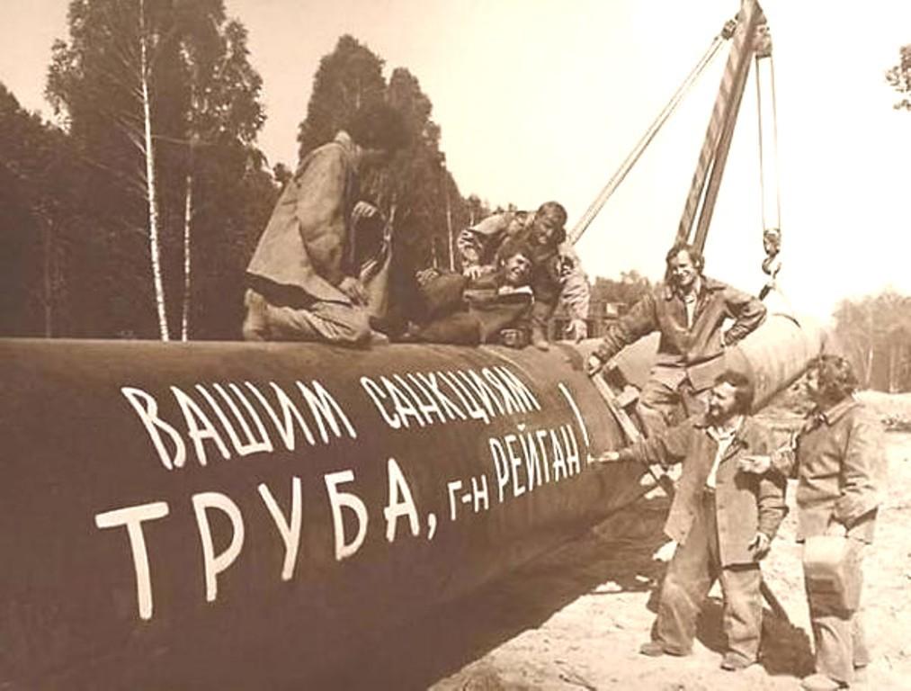 Труба. СССР, 1982 год.