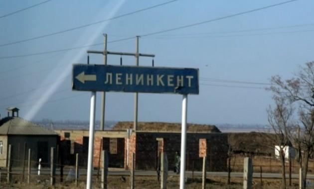 Посёлок городского типа в Дагестане