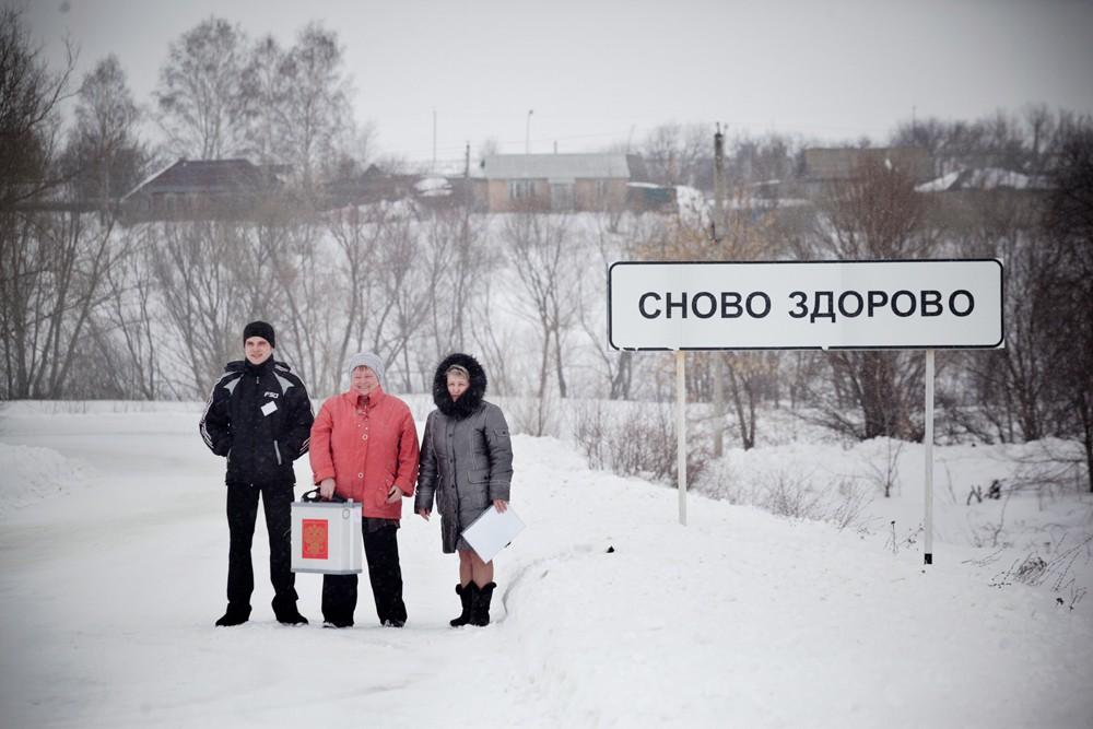 Деревня в Рязанской области