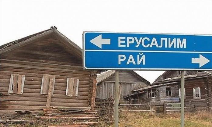 Деревни в Костромской области Вохомском районе