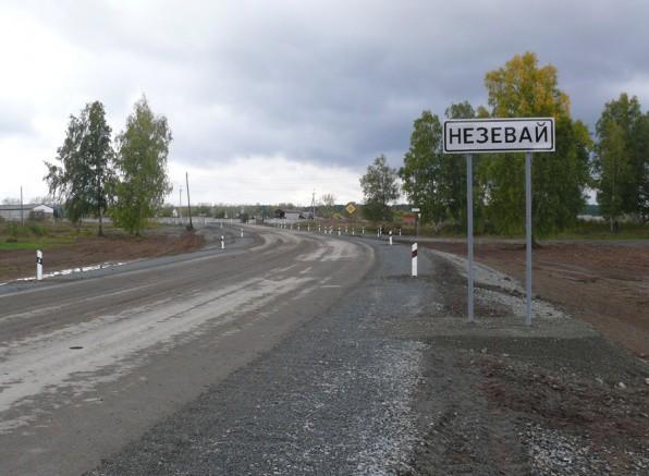Посёлок в Артёмовском районе Свердловской области призывает