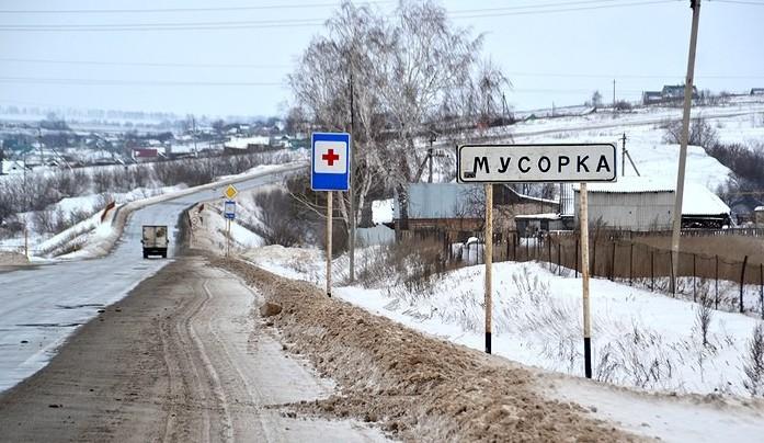 Деревня в Самарской области