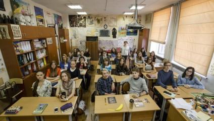 Как устроены школы в разных уголках мира