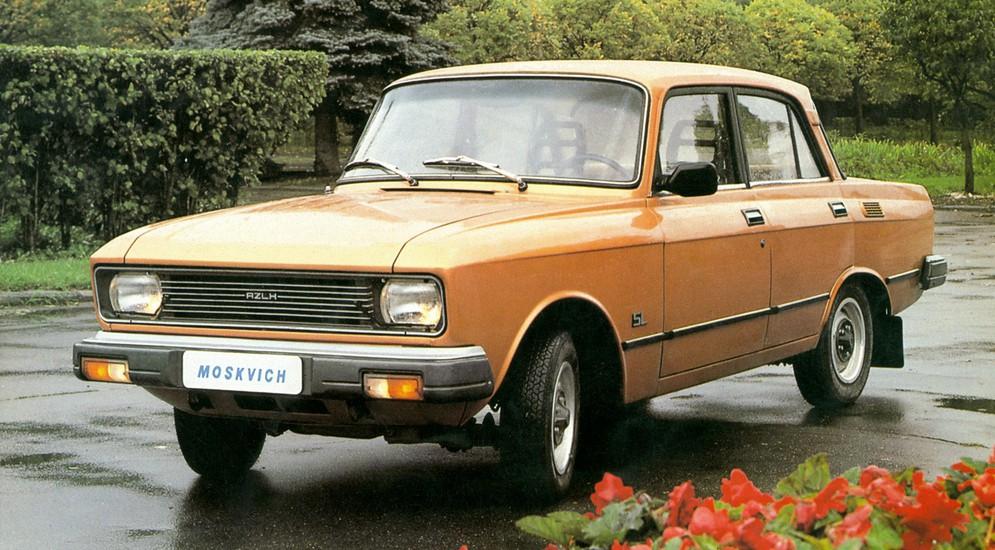 Москвич сделал раритетное авто, чтобы поменять его на участок в Крыму&#8205