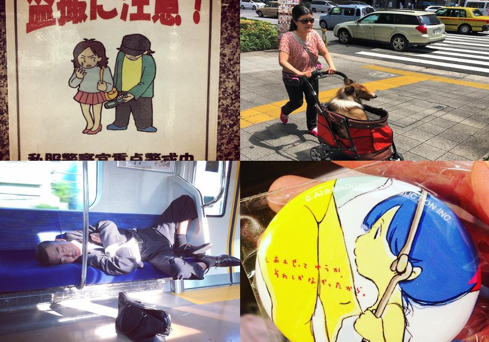 Озабоченные японцы