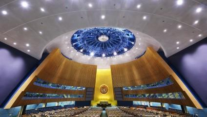 Семь залов, где принимаются самые важные решения современного общества