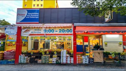 Цены на продукты в русском магазине в Германии