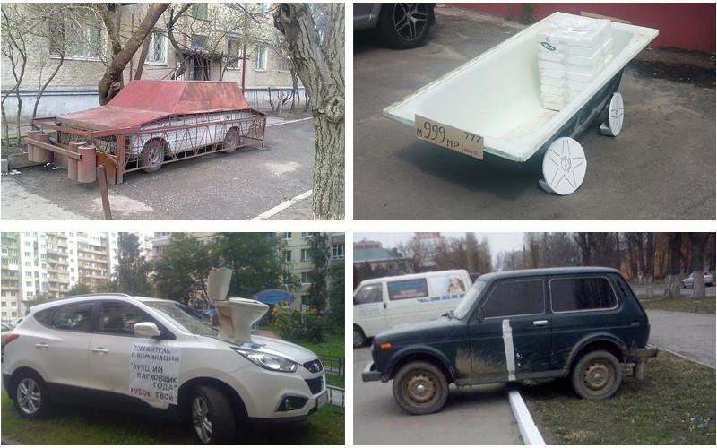 Как забронировать парковочное место