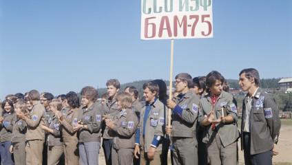 Вспоминая 1975 год