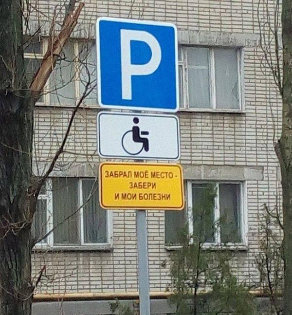 Не известно, настоящий ли это знак или нет