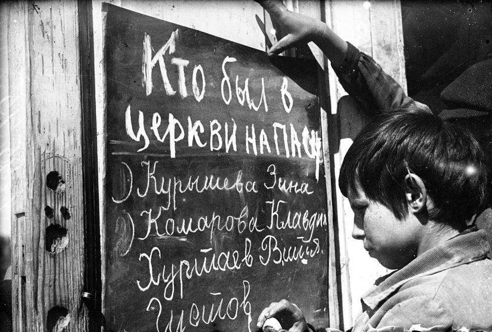 Пионеры обличают сверстников, посещающих церковь. СССР. 1930-е.