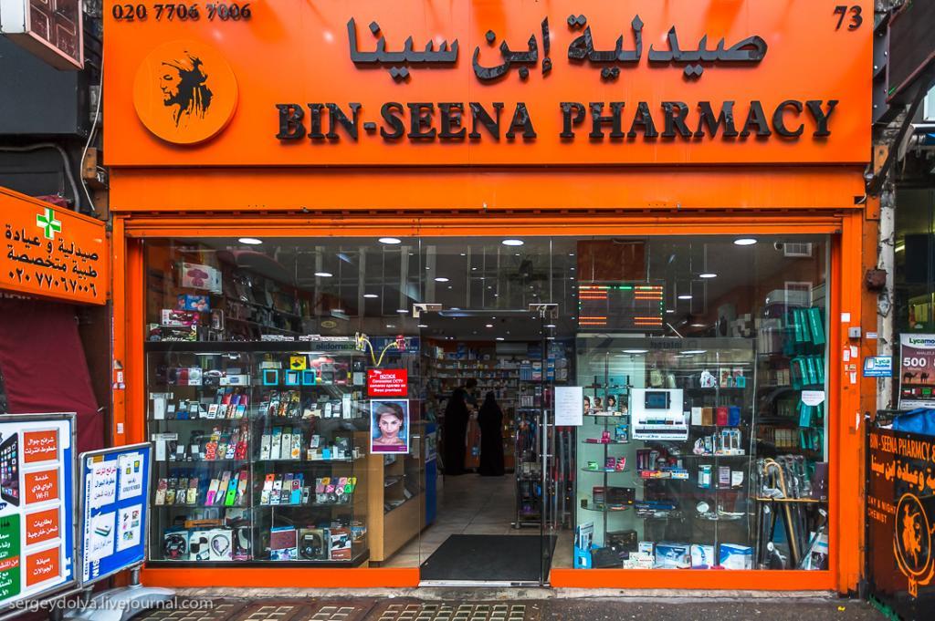В приоритетной выкладке арабской аптеки - аксессуары для мобильного телефона. Мы к ним ещё вернемся.
