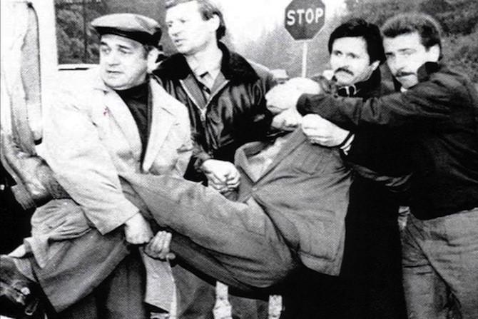 Сотрудники КГБ повязали шпиона. Подмосковье, 1985 г.