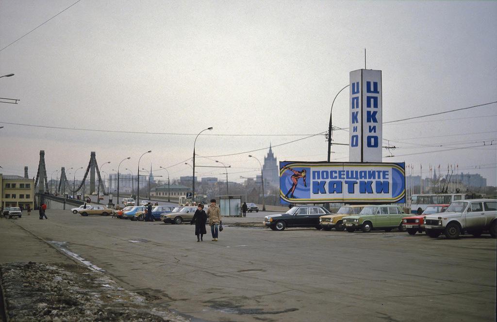 17. Парковка рядом с Парком Культуры.