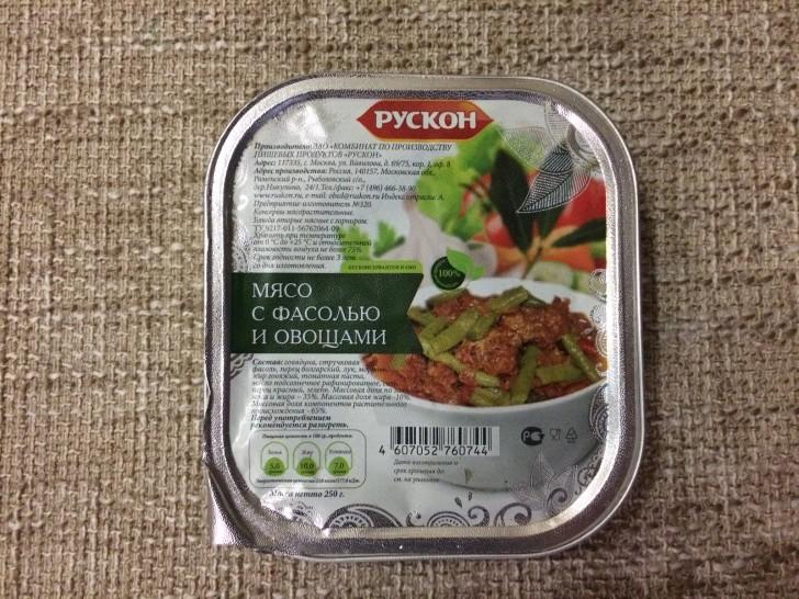 Мясо с фасолью и овощами