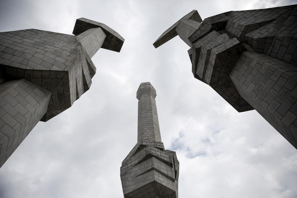 Памятник основания Трудовой партии