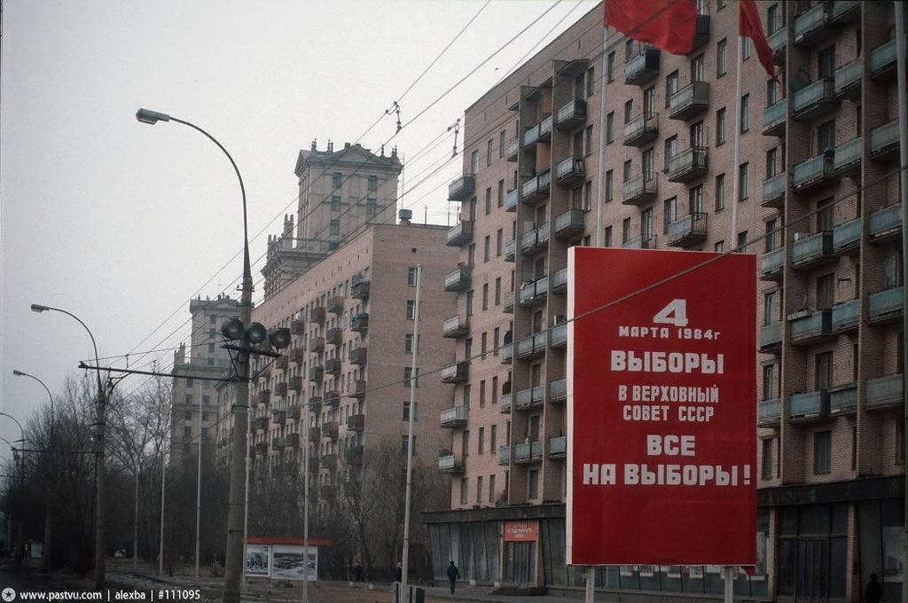 4. Социалистические баннеры.