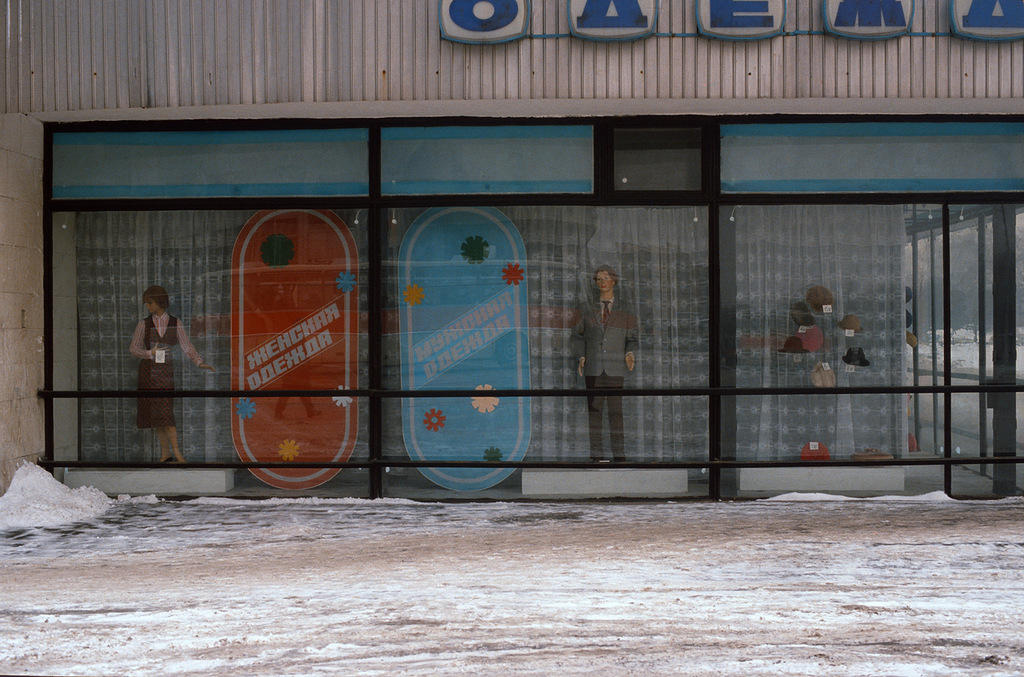 6. Ненавязчивые витрины магазинов.