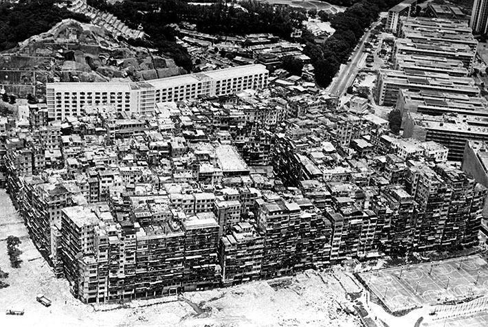 Kowloon19