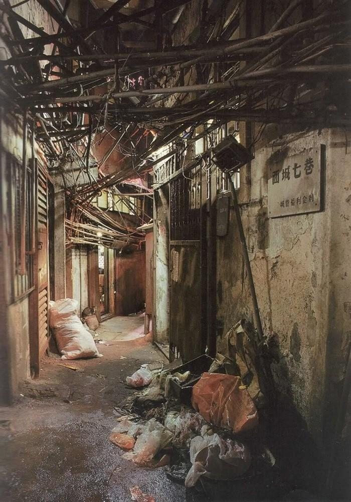 Kowloon21