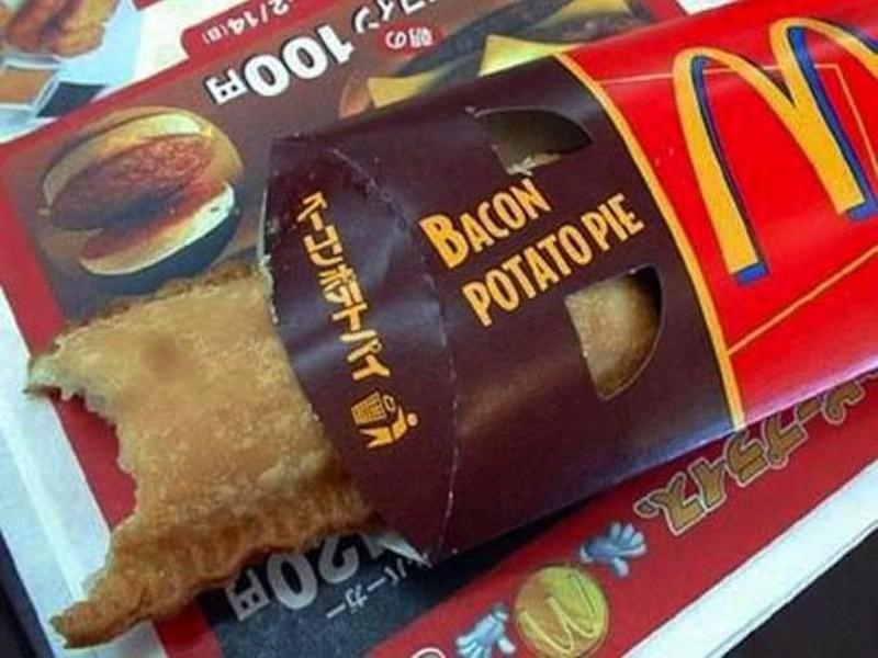 McDonalds16