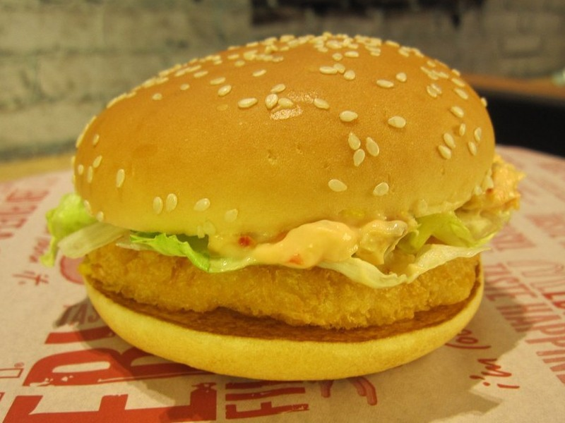 McDonalds17