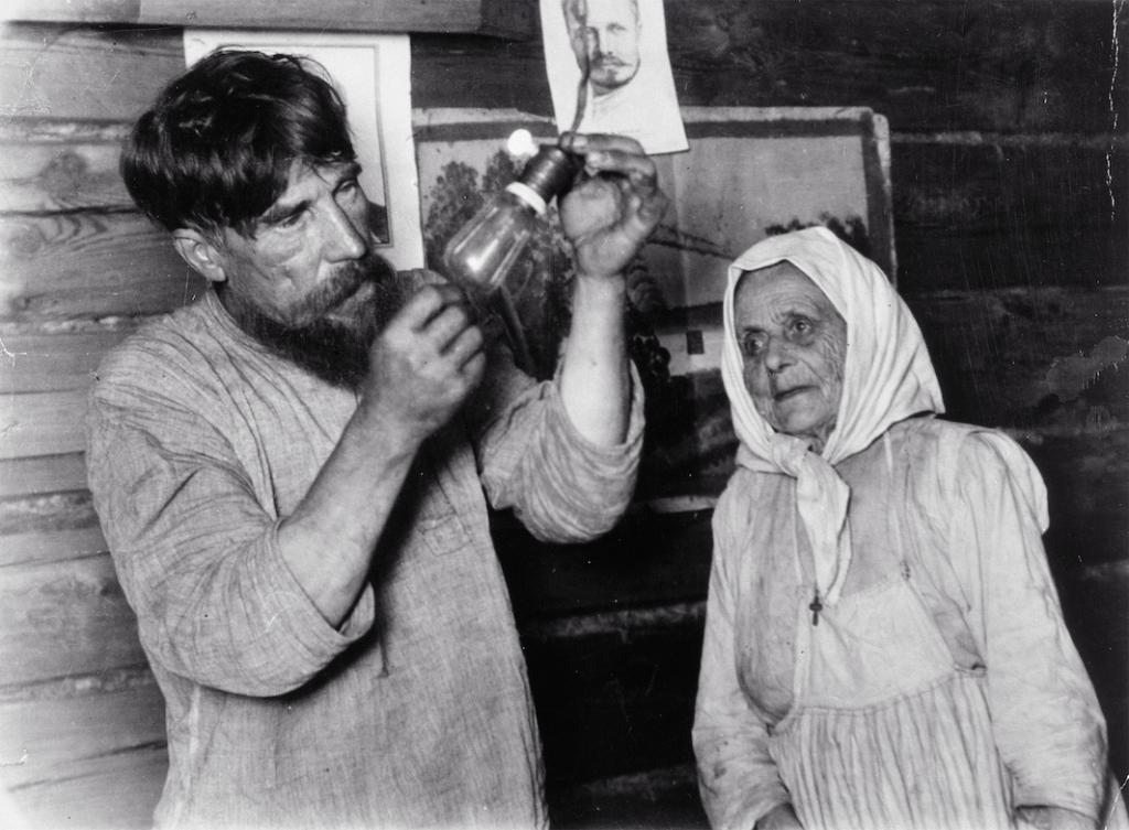 Shaikhet; Light Bulb in a Hut; 1936