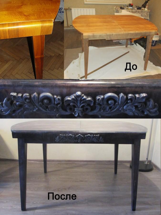 Преображение столов