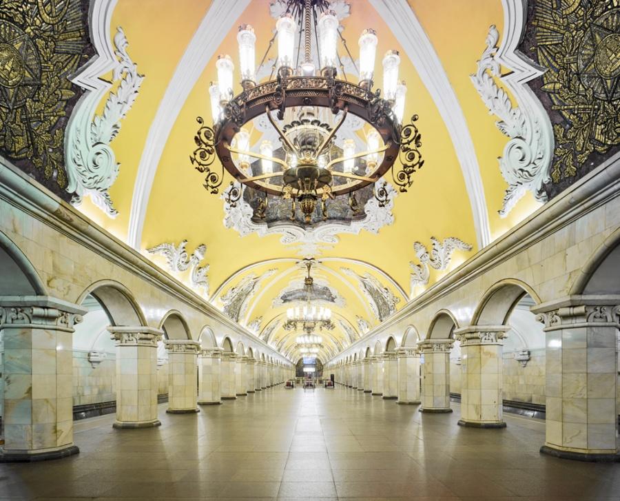 Станция метро «Комсомольская», Москва