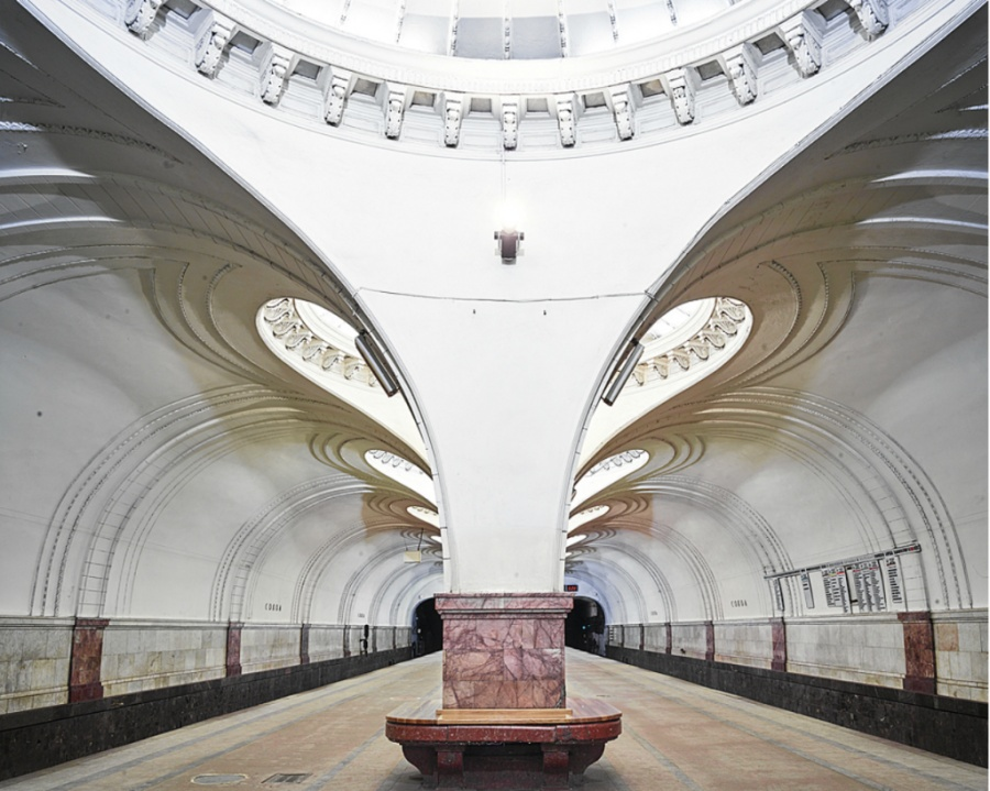 Станция метро «Сокол», Москва