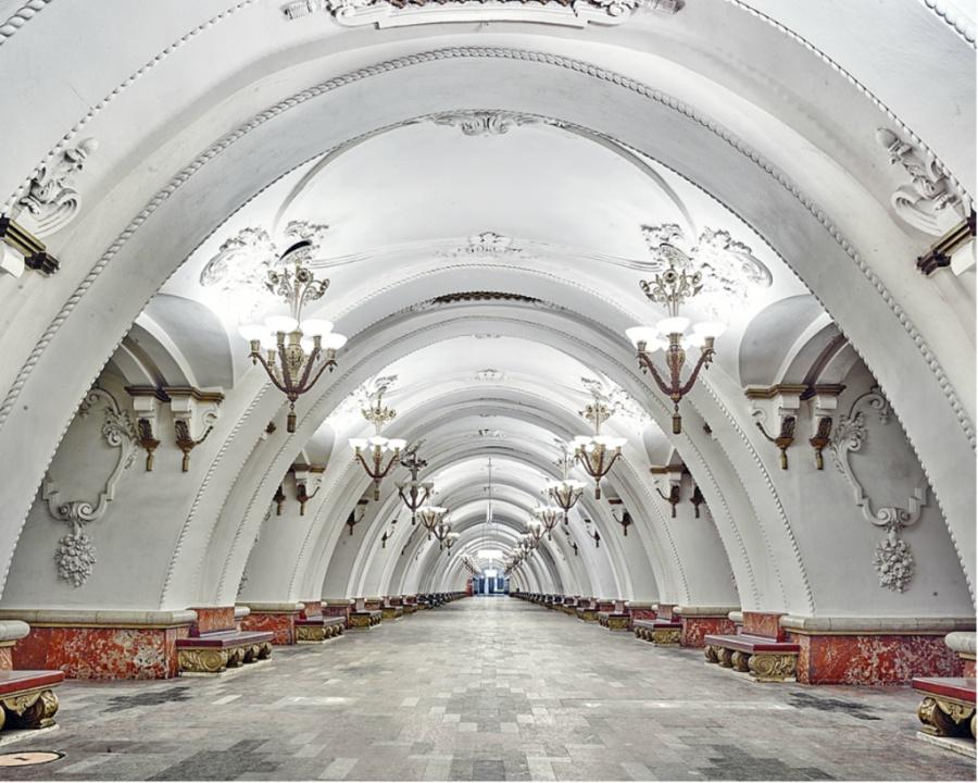 Станция метро «Арбатская», Москва