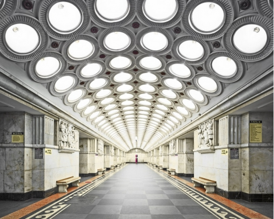 Станция метро «Электрозаводская», Моква