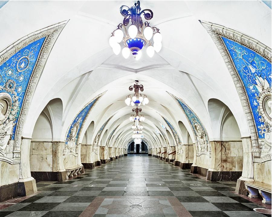 Станция метро «Таганская», Москва