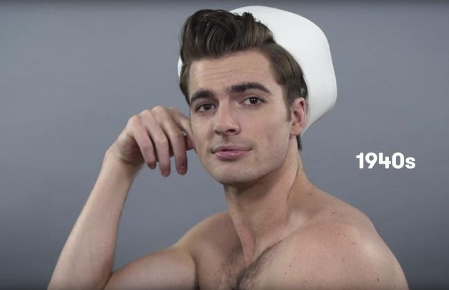 Эй, моряк!