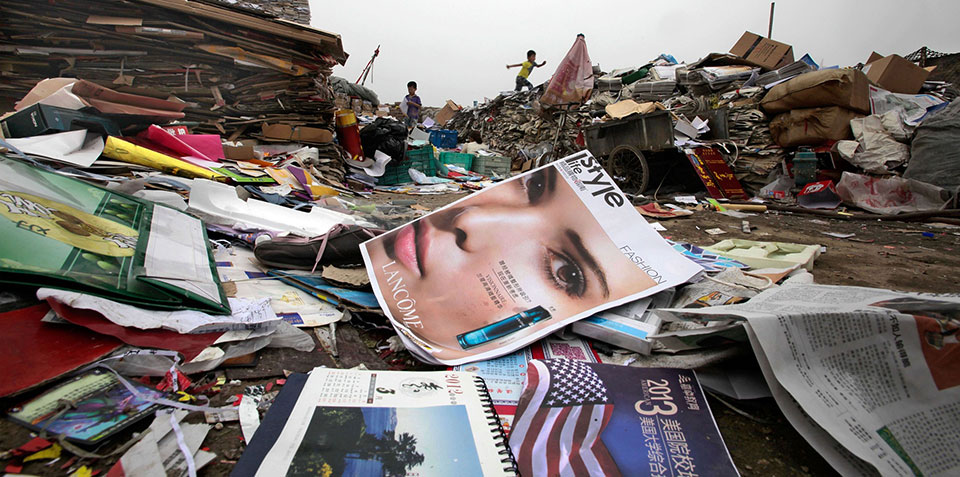 Пекин, Китай: куда свозят мусор.