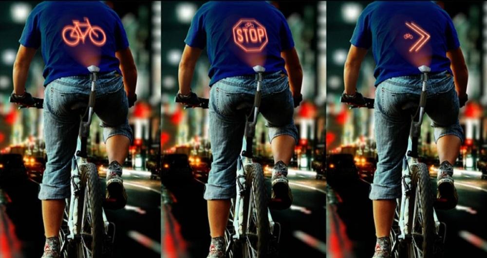 Проектор сигналов для велосипедистов