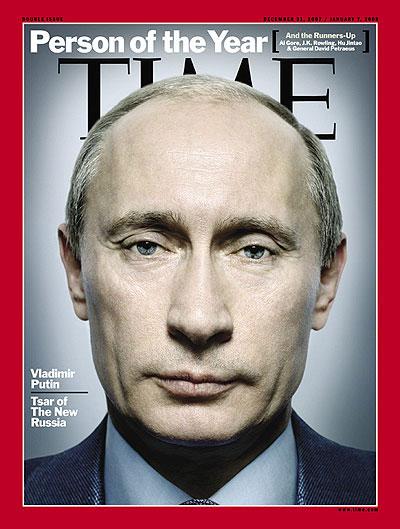 9. В 2007 году Time удостоил звания Человека года Владимира Путина. Редактор журнала Ричард Стенгел заявил, — «Путин проявил исключительное мастерство в руководстве страной, которую он принял в состоянии хаоса и привёл к стабильности».