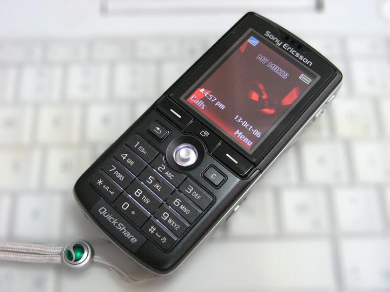 2005 — Sony Ericsson K750i