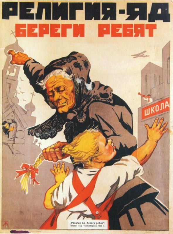 Суровая правда советских плакатов 1
