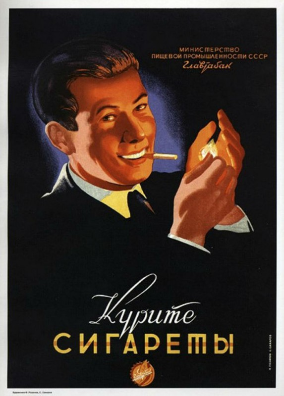 Суровая правда советских плакатов 2