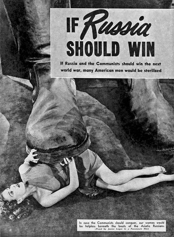 «Если Россия одержит победу!» – американский плакат времен Холодной войны.