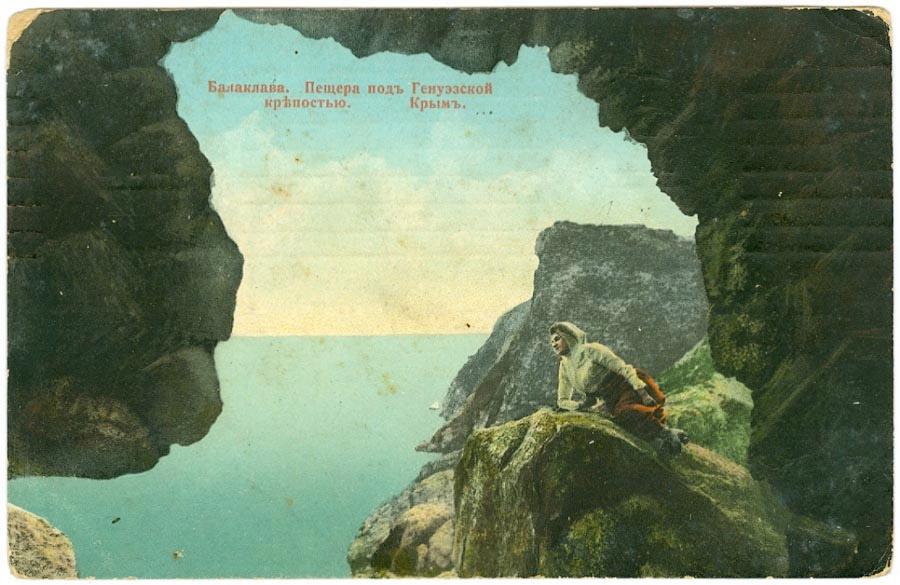 Как путешествовали по миру и в Крым 100 лет назад